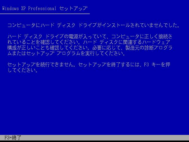Windows TIPS -- TIPS:Windows XPのインストール …